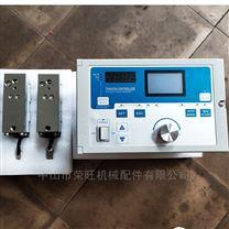 廠家供應全自動張力控制器液壓對邊機維修