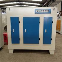 保定uv光氧催化廢氣處理設備價格