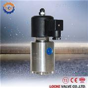 供應進口高壓(超高壓)電磁閥德國洛克品牌