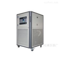 高低温一体机 循环装置.密闭制冷加热