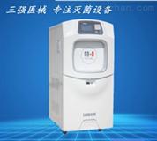 低溫等離子滅菌器腔鏡消毒滅菌SQ-D-130