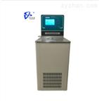 HX-0506低温恒温水槽生产厂家