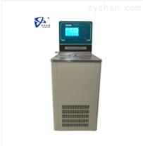 HX-0506低溫恒溫水槽生產廠家