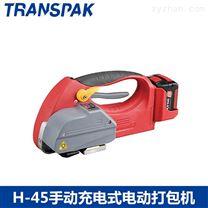 深圳自動打包機手持電動捆包機儲電式捆扎機