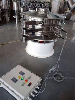 超声波药粉振动筛/药机筛/药品筛/制药筛