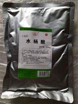 水杨酸药用级原料