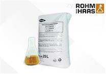 羅門哈斯SR1LNa食品級軟化樹脂廠家直銷