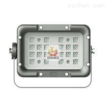 100wLED防爆燈 LED防爆工礦燈