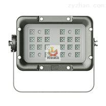 100wLED防爆燈 LED防爆探照燈