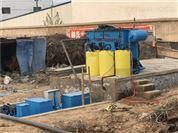 A2O/150一體化生活污水處理設備報價