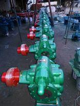 紅旗KCB-7600齒輪泵 價格低 值得購買