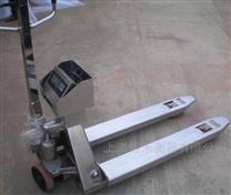 不锈钢1-3吨防爆电子叉车磅称厂家