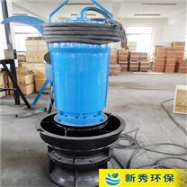 潜水轴流泵采用井筒安装方式