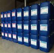 重慶循環水阻垢劑