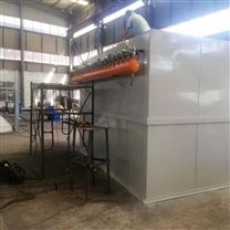 DMC單機脈沖布袋除塵器是環保除塵理想設備