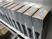 廠家大批量供應計重計價菱形孔稱重傳感器