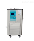 低温恒温搅拌反应水槽
