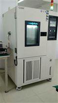 武漢溫濕度循環試驗箱廠家