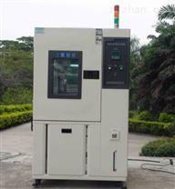 西安電源電子可編程立式恒溫恒濕試驗箱