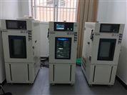 武漢P系列高低溫試驗箱-40~+180℃