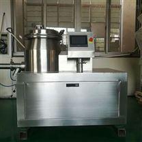 GHL-150型高效湿法混合制粒机