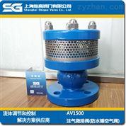 高品質防水錘注氣微排閥