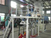 超微超細粉碎機氣力輸送氣流分級機除塵器