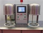 空調壓縮機氦檢漏係統報價/價格