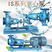 3HP臥式單級離心泵清水循環泵