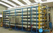 反渗透RO纯水机,处理设备装