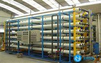 化工業純水機,處理設備裝置/設施細菌檢測_