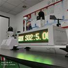 OSEN-CYZS车载微型空气监测站能检测哪些参数