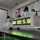 OSEN-CYZS車載式安裝移動環境監測設備揚塵噪聲氣體