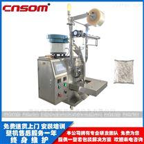 广州智能全自动单盘高速螺丝包装机