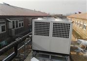 工厂化养殖恒温机 海鲜池恒温空气能设备