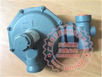 美国sensus胜赛斯143-80 143-8煤气减压阀 燃气调压器 大流量减压阀 煤气调压器 配套