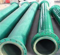DN250mm钢衬聚氨酯管道