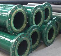 鋼襯聚氨酯耐磨管道