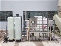 張家口反滲透設備/工業生產超純水設備