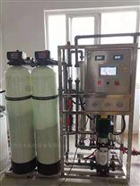 河北保定反滲透設備/涂料純水設備