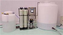 德州純水設備/德州工業生產反滲透設備