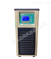 DL-400冷水机循环冷却器