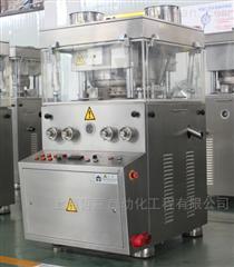 ZP31D双压式自动奶片机