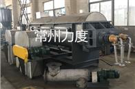 鱼粉烘干机(空心桨叶干燥机)
