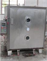 FZG型低温真空干燥箱