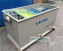 漁悅 養魚設備循環水過器濾