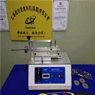 CSI-32鉛筆硬度計 试验仪