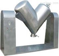 V型高效混合機用途