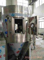 上海*实验型离心式喷雾干燥机