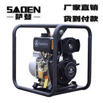 薩登柴油清水泵4寸手啟動自吸式